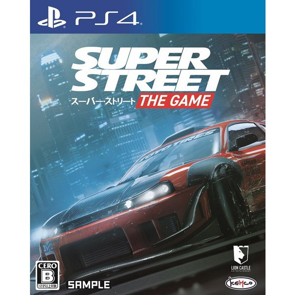 スーパー・ストリート: The Game [PS4ソフト]