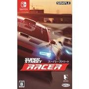 スーパー・ストリート: Racer [Nintendo Switchソフト]