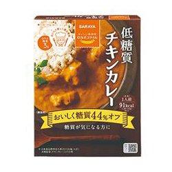 質 カレー 低糖