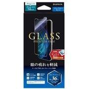 LP-IS19FGB [iPhone 11 Pro/XS/X ガラスフィルム「GLASS PREMIUM FILM」 スタンダードサイズ ブルーライトカット]