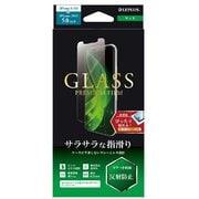 LP-IS19FGM [iPhone 11 Pro/XS/X ガラスフィルム「GLASS PREMIUM FILM」 スタンダードサイズ マット]