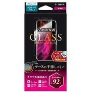 LP-IS19FGF [iPhone 11 Pro/XS/X ガラスフィルム「GLASS PREMIUM FILM」 ケースに干渉しない 全画面保護 超透明]
