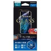 LP-IS19FGFB [iPhone 11 Pro/XS/X ガラスフィルム「GLASS PREMIUM FILM」 ケースに干渉しない 全画面保護 ブルーライトカット]