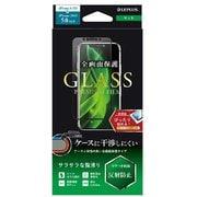 LP-IS19FGFM [iPhone 11 Pro/XS/X ガラスフィルム「GLASS PREMIUM FILM」 ケースに干渉しない 全画面保護 マット]