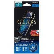 LP-IS19FGSB [iPhone 11 Pro/XS/X ガラスフィルム「GLASS PREMIUM FILM」 角割れしない 全画面保護 ブルーライトカット]