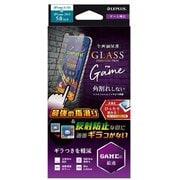 LP-IS19FGSG [iPhone 11 Pro/XS/X ガラスフィルム「GLASS PREMIUM FILM」 角割れしない 全画面保護 ゲーム特化]