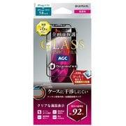 LP-IS19FGDF [iPhone 11 Pro/XS/X ガラスフィルム「GLASS PREMIUM FILM」ドラゴントレイル ケースに干渉しない 全画面保護 超透明]