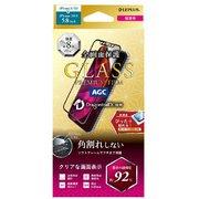 LP-IS19FGXS [iPhone 11 Pro/XS/X ガラスフィルム「GLASS PREMIUM FILM」ドラゴントレイル-X 角割れしない 全画面保護 超透明]