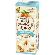 毎日おいしい ローストアーモンドミルク 砂糖不使用 200ml×24本