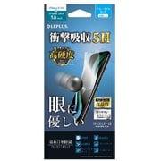 LP-IS19FLAS5HB [iPhone 11 Pro/XS/X 保護フィルム 「SHIELD・G HIGH SPEC FILM」 高透明・高硬度5H(ブルーライトカット・衝撃吸収)]