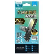 LP-IS19FLASFLB [iPhone 11 Pro/XS/X 保護フィルム「SHIELD・G HIGH SPEC FILM」 全画面3DFilm 高透明・衝撃吸収・ブルーライトカット]