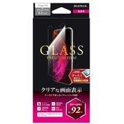 LP-IM19FG [iPhone 11/iPhone XR ガラスフィルム「GLASS PREMIUM FILM」 スタンダードサイズ 超透明]