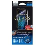 LP-IM19FGFB [iPhone 11/iPhone XR ガラスフィルム「GLASS PREMIUM FILM」 ケースに干渉しない 全画面保護 ブルーライトカット]