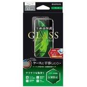 LP-IM19FGFM [iPhone 11/XR ガラスフィルム「GLASS PREMIUM FILM」 ケースに干渉しない 全画面保護 マット]