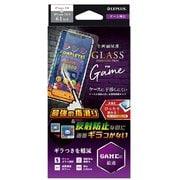 LP-IM19FGFG [iPhone 11/iPhone XR ガラスフィルム「GLASS PREMIUM FILM」 ケースに干渉しない 全画面保護 ゲーム特化]