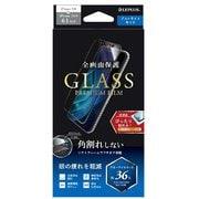 LP-IM19FGSB [iPhone 11/iPhone XR ガラスフィルム「GLASS PREMIUM FILM」 角割れしない 全画面保護 ブルーライトカット]