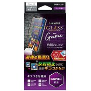 LP-IM19FGSG [iPhone 11/XR ガラスフィルム「GLASS PREMIUM FILM」 角割れしない 全画面保護 ゲーム特化]