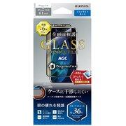 LP-IM19FGDFB [iPhone 11/iPhone XR ガラスフィルム「GLASS PREMIUM FILM」ドラゴントレイル ケースに干渉しない 全画面保護 ブルーライトカット]