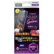 LP-IM19FGDSG [iPhone 11/XR ガラスフィルム「GLASS PREMIUM FILM」ドラゴントレイル 角割れしない 全画面保護 ゲーム特化]