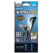 LP-IM19FLAS5HB [iPhone 11/iPhone XR 保護フィルム 「SHIELD・G HIGH SPEC FILM」 高透明・高硬度5H(ブルーライトカット・衝撃吸収)]
