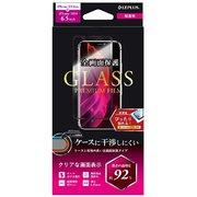 LP-IL19FGF [iPhone 11 Pro Max/iPhone XS Max ガラスフィルム「GLASS PREMIUM FILM」 ケースに干渉しない 全画面保護 超透明]
