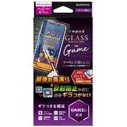 LP-IL19FGFG [iPhone 11 Pro Max/XS Max ガラスフィルム「GLASS PREMIUM FILM」 ケースに干渉しない 全画面保護 ゲーム特化]