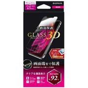 LP-IL19FGR [iPhone 11 Pro Max/XS Max ガラスフィルム「GLASS PREMIUM FILM」 超立体3Dオールガラス 超透明]