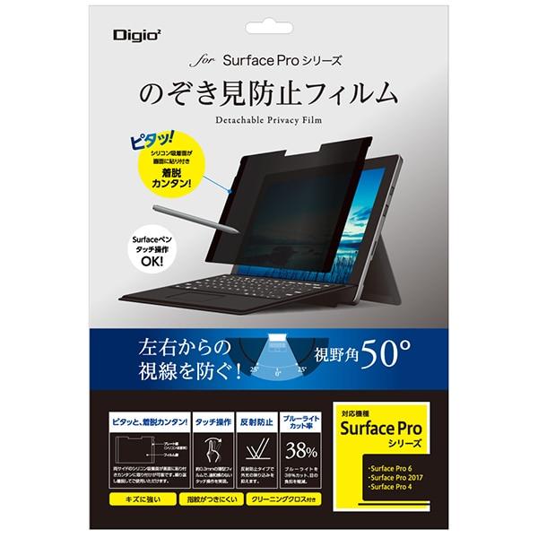 TBF-SFP18FLGPV [Surface Pro6用 のぞき見防止フィルム]