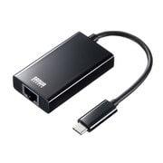 USB-CVLAN4BK [USB3.1 TypeC-LAN変換アダプタ(USBハブポート付・ブラック)]