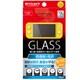 GAF-YSWLGFLS [Switch Lite用 液晶保護ガラス 光沢指紋防止]