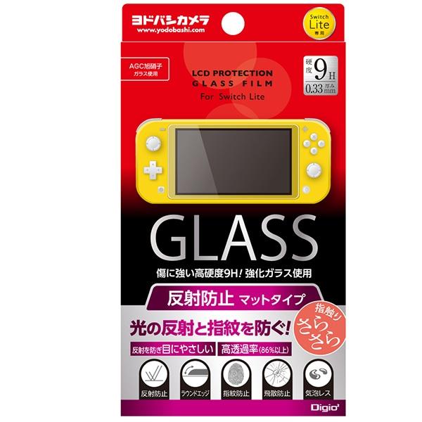 GAF-YSWLGFLG [Switch Lite用 液晶保護ガラス 反射防止]