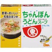 ちゃんぽんうどんスープ (14g×3袋)42g