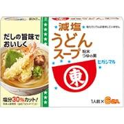減塩うどんスープ (8g×6袋)48g