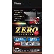 E-7558 [ZEROプレミアム ソニー RX100VII/VI/V/IV/III/II/RX1RII対応]