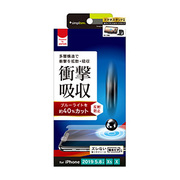 TR-IP19S-PF-SKBCAG [iPhone 11 Pro/XS/X 衝撃吸収&ブルーライト低減 画面保護フィルム 反射防止]
