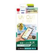 TR-IP19S-GL-UVCC [iPhone 11 Pro UVカットガラス 光沢]