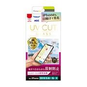 TR-IP19S-GL-UVAG [iPhone 11 Pro UVカットガラス 反射防止]