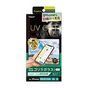 TR-IP19S-GL-UVGOCC [iPhone 11 Pro ゴリラガラス UVカットガラス 光沢]