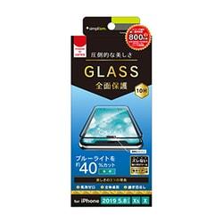TR-IP19S-GM3-BCCCBK [iPhone 11 Pro/XS/X ブルーライト低減 シームレスガラス ブラック]