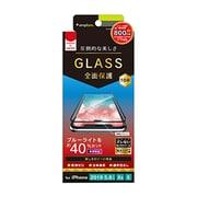 TR-IP19S-GM3-BCAGBK [iPhone 11 Pro/XS/X 反射防止 ブルーライト低減シームレスガラス ブラック]