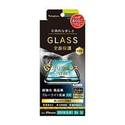 TR-IP19S-GM3-GOBCCBK [iPhone 11 Pro ブルーライト低減 シームレスゴリラガラス ブラック]