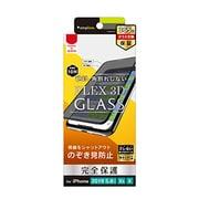 TR-IP19S-G3-PVCCBK [iPhone 11 Pro のぞき見防止 複合フレームガラス ブラック]