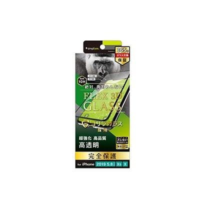 TR-IP19S-G3-GOCCBK [iPhone 11 Pro/XS/X ゴリラガラス 複合フレームガラス ブラック]