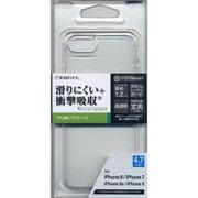 5193IP747TP [iPhone 8/7/6s/6共用 TPUケース 1.2mm CL]