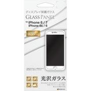 GP2042IP747 [iPhone 8/7/6s/6共用 ガラスパネル 0.33mm 光沢]