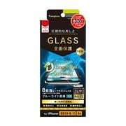 TR-IP19M-GM3-DTBCCBK [iPhone 11/XR Dragontrailブルーライト低減シームレスガラス ブラック]