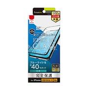 TR-IP19M-G3-BCCCBK [iPhone 11/XR FLEX 3D ブルーライト低減 複合フレームガラス ブラック]