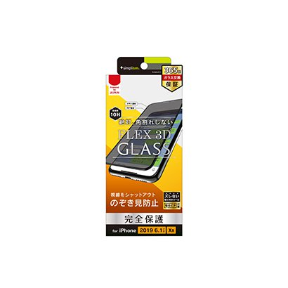TR-IP19M-G3-PVCCBK [iPhone 11/XR FLEX 3D のぞき見防止 複合フレームガラス ブラック]