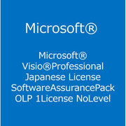Visio Professional Japanese License/SoftwareAssurancePack OLP 1L [ライセンスソフト]