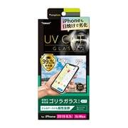 TR-IP19L-GL-UVGOCC [iPhone 11 Pro Max ゴリラガラス UVカットガラス 光沢]